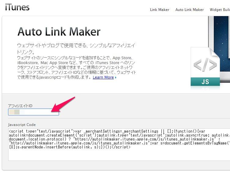 autolinkmaker