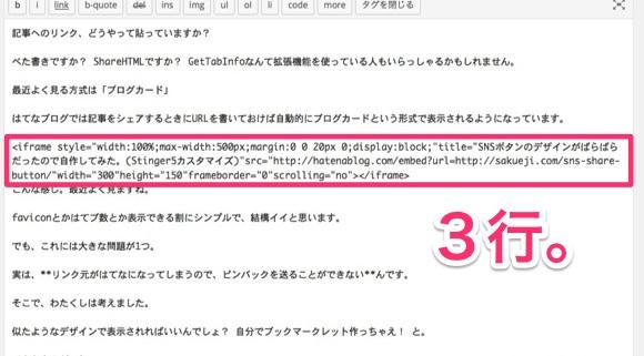 bookmarklet1