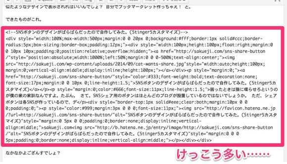 bookmarklet2