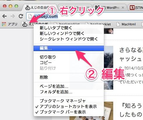 bookmarklet3