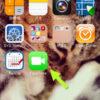 必要なのはiPhone4以降とiOS7とかける相手だけ!!  FaceTimeオーディオを使えば無料で電話できる!?
